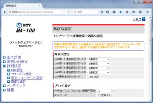 ma-100highlevel_setting